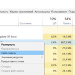 Что делать если завис компьютер с Windows 10
