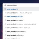 Какой браузер лучше для Windows 10
