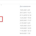 Для чего на диске C две папки Program Files