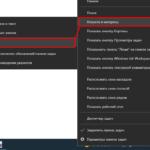 Как отключить панель погоды в Windows 10