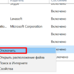 Как отключить автозапуск Яндекс Браузера