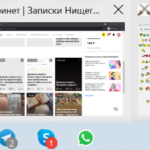 Что лучше открывать в браузере — вкладку или окно